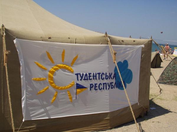 Студреспубліка 2004