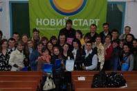 Molodizhnyi-ekonomichnyi-summit 10