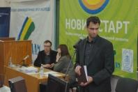 Molodizhnyi-ekonomichnyi-summit 3