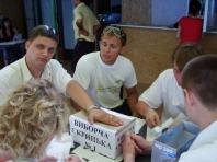Студреспубліка 2006