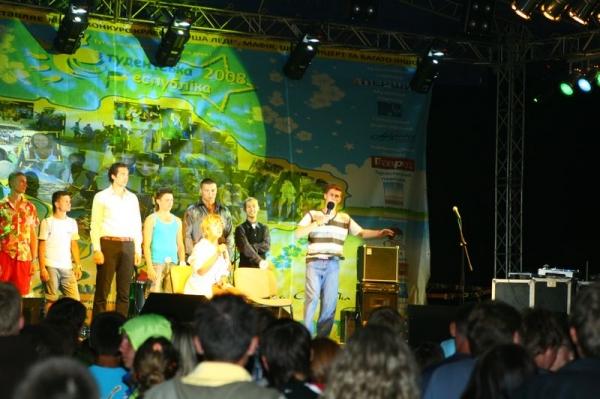 studrespublika-2008 16