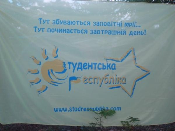 studrespublika-summer-2009 39