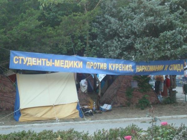 studrespublika-summer-2009 52