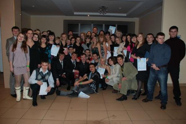 zyma-studrespublika-2009 1