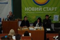 Україна сьогодні: Новий старт :: Molodizhnyi-ekonomichnyi-summit 2
