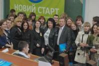 Україна сьогодні: Новий старт-2009 :: Molodizhnyi-ekonomichnyi-summit 5