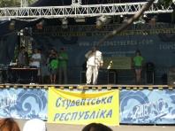 studrespublika2007 0