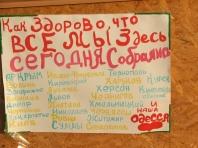 studrespublika2007 10