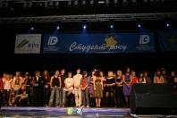 Студент року-2007 :: studroku-final2008 0