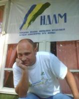 Петро Мишенко