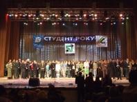 Обласні проекти :: Полтава. Студент року 2006