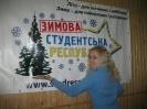 zyma-sr-2010 9